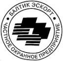 Балтик-С 50+